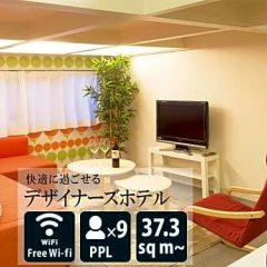 Отель The Metropolitan Япония, Хаката - отзывы, цены и фото номеров - забронировать отель The Metropolitan онлайн фото 12