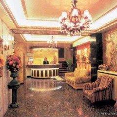 Отель Sacromonte