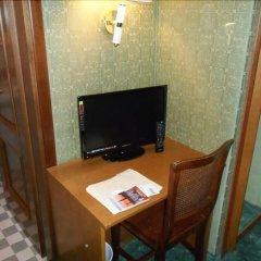 Отель Nazionale Hotel Италия, Венеция - 3 отзыва об отеле, цены и фото номеров - забронировать отель Nazionale Hotel онлайн удобства в номере фото 2