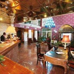 Addar Hotel Израиль, Иерусалим - - забронировать отель Addar Hotel, цены и фото номеров