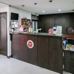 Отель Nida Rooms Narathivas 2888 Residence At Living Nara Place Бангкок интерьер отеля фото 3