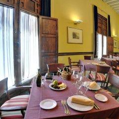 Отель Sercotel Palacio de Tudemir Испания, Ориуэла - отзывы, цены и фото номеров - забронировать отель Sercotel Palacio de Tudemir онлайн питание фото 2