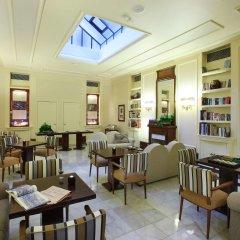 Hotel Britania, a Lisbon Heritage Collection развлечения