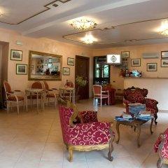 Hotel Louis интерьер отеля фото 3