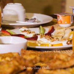 Отель Luxury Camp Chebbi Марокко, Мерзуга - отзывы, цены и фото номеров - забронировать отель Luxury Camp Chebbi онлайн питание фото 3