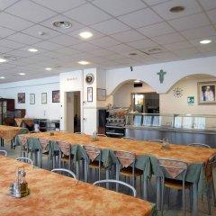 Отель Casa per Ferie Opera Don Calabria Италия, Рим - 1 отзыв об отеле, цены и фото номеров - забронировать отель Casa per Ferie Opera Don Calabria онлайн гостиничный бар