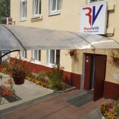 Мини-Отель RedVill фото 6
