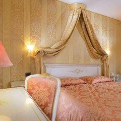 Hotel Ambassador Tre Rose комната для гостей фото 3