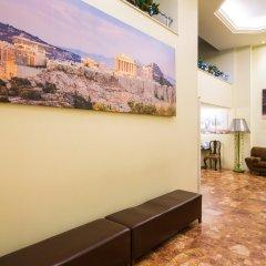 Marina Hotel Athens Афины интерьер отеля фото 3