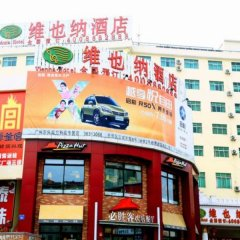 Vienna Hotel Guangzhou Jichang Branch городской автобус
