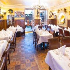Отель U Zlateho Stromu Прага помещение для мероприятий