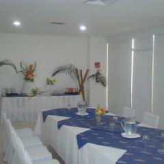 Hotel Elcano Acapulco Акапулько помещение для мероприятий