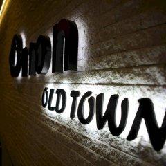 Отель Орион Олд Таун гостиничный бар