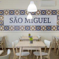 Отель Passal Hostel Португалия, Понта-Делгада - отзывы, цены и фото номеров - забронировать отель Passal Hostel онлайн питание