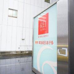 Hakata Tokyu REI Hotel фото 2