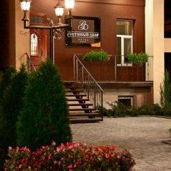 Гостиница Гостиный Двор Украина, Харьков - 2 отзыва об отеле, цены и фото номеров - забронировать гостиницу Гостиный Двор онлайн