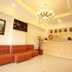 Dalat Venus Hotel Далат интерьер отеля