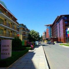 Апартаменты Menada Forum Apartments фото 2