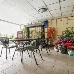 Отель Nida Rooms Srinakarin Rama Suan Luang питание