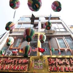 sefai hurrem suit house Турция, Стамбул - отзывы, цены и фото номеров - забронировать отель sefai hurrem suit house онлайн приотельная территория
