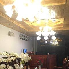 Отель Le Na Далат