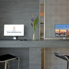 Hotel Vier Jahreszeiten Berlin City интерьер отеля