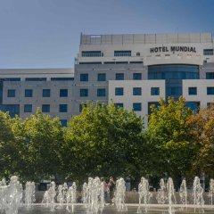 Hotel Mundial Лиссабон вид на фасад