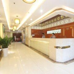 Guangzhou Yi An Business Hotel интерьер отеля фото 3