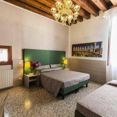 Отель Foresteria Levi Италия, Венеция - 1 отзыв об отеле, цены и фото номеров - забронировать отель Foresteria Levi онлайн детские мероприятия