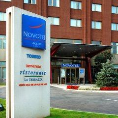 Отель Novotel Torino Corso Giulio Cesare Италия, Турин - 1 отзыв об отеле, цены и фото номеров - забронировать отель Novotel Torino Corso Giulio Cesare онлайн городской автобус