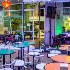 Отель Park Residence Bangkok Бангкок питание
