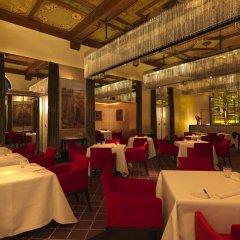 Отель The Dolder Grand питание фото 2