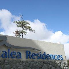 Отель Azalea Residences Baguio Филиппины, Багуйо - отзывы, цены и фото номеров - забронировать отель Azalea Residences Baguio онлайн фото 5