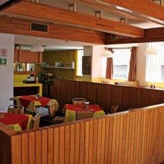 Hotel Hidalgo Мехико гостиничный бар