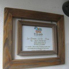 Отель B&B Il Girasole Италия, Аоста - отзывы, цены и фото номеров - забронировать отель B&B Il Girasole онлайн удобства в номере фото 2