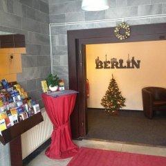 Отель Pension Reiter Берлин помещение для мероприятий