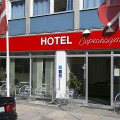 Hotel Copenhagen Apartments банкомат