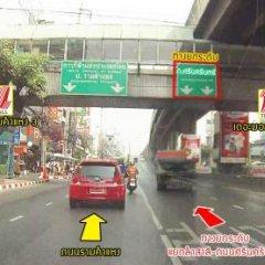 Отель TRATIP Бангкок городской автобус
