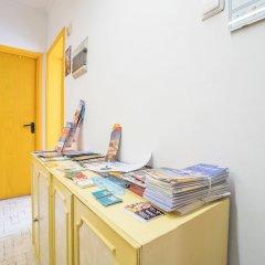 Vistas de Lisboa Hostel удобства в номере