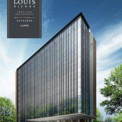 Отель Louis Kienne Serviced Residences фото 4