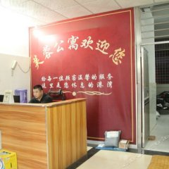 QQ Hostel (Zhongshan Ancient Town) интерьер отеля