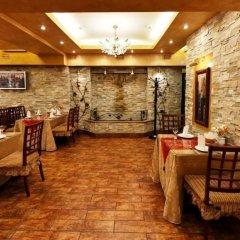Гостиница Уют гостиничный бар
