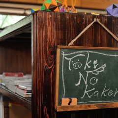 Отель Secret Base Tokinokakera Хидзи гостиничный бар