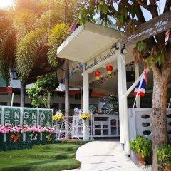 Отель Chaweng Noi Resort фото 3
