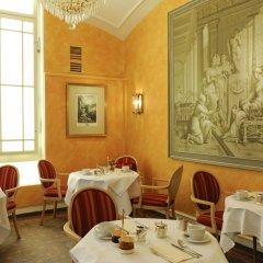 Отель SPLENDID-DOLLMANN Мюнхен помещение для мероприятий фото 2