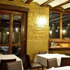 Отель Ad Hoc Monumental Hotel Испания, Валенсия - отзывы, цены и фото номеров - забронировать отель Ad Hoc Monumental Hotel онлайн питание фото 2