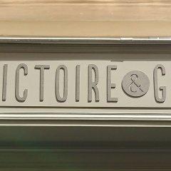 Отель Hôtel Victoire & Germain Франция, Париж - отзывы, цены и фото номеров - забронировать отель Hôtel Victoire & Germain онлайн балкон