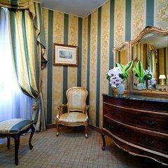 Отель Villa Igea Венеция развлечения