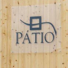 Отель Pátio Lodge Португалия, Орта - отзывы, цены и фото номеров - забронировать отель Pátio Lodge онлайн сауна