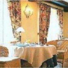Hotel Wilgenhof питание фото 3